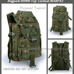 Bagpack R9900 Tactical MARPAT